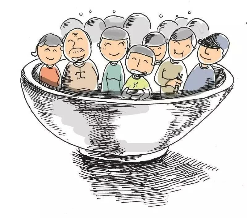 动漫 卡通 漫画 设计 矢量 矢量图 素材 头像 800_705
